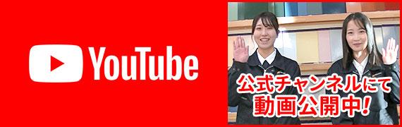 Youtube プロタイムズいわき店