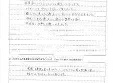 いわき市中央台 S様 外壁他塗装工事【2019.3.31】工事完了