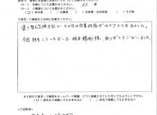 いわき市中央台 N様 屋根・外壁他塗装工事【2019.10.05】工事完了