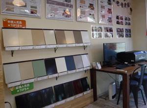 カラーシミュレーションコーナー